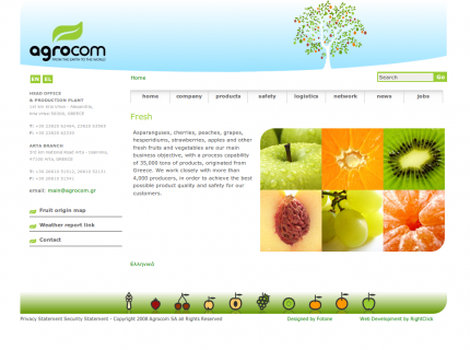 Website Agrocom - Products