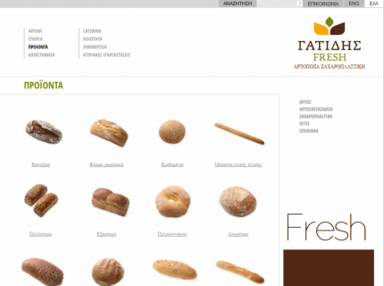Website Gatidis - Products