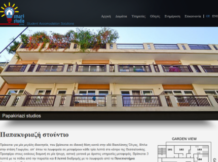 Website Smart Studios - Buildings