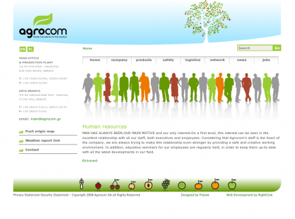 Website Agrocom - Human resources