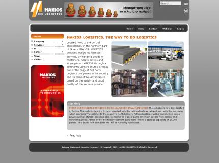 Ιστοσελίδα Makios Logistics - Αρχική (Home)