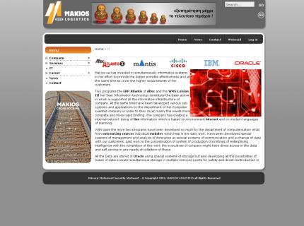 Ιστοσελίδα Makios Logistics - Πληροφορική (I.T.)