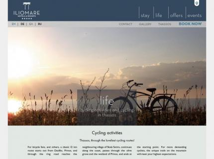 Hotel Iliomare - Bicycle Rental