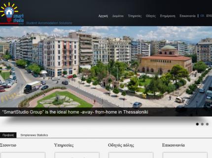 Website Smart Studios - Home